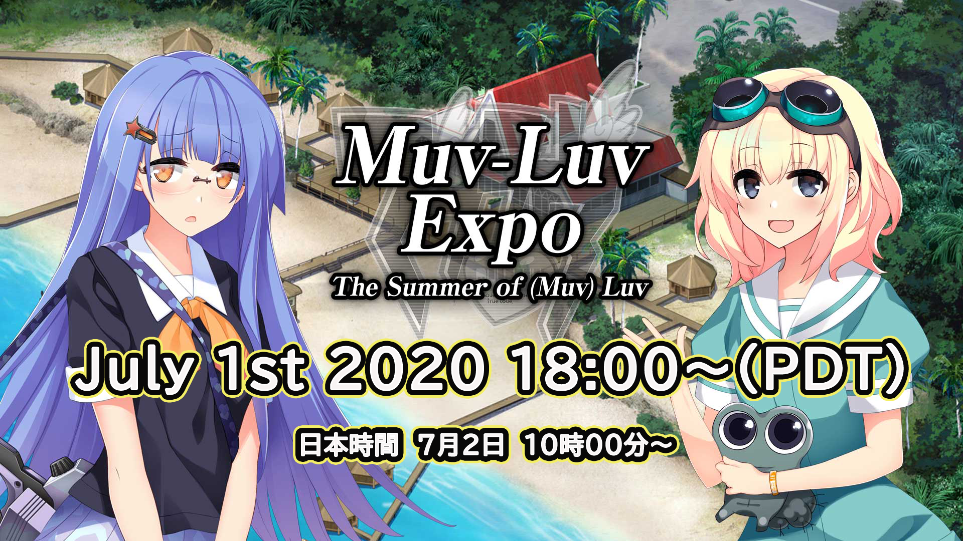 "Releases Full Schedule for Online Event ""Muv-Luv Expo: The Summer of (Muv) Luv"":  Featuring an Anime Watch Party, Mini-Concerts by Aki Misato and Minami Kuribayashi, and more!"