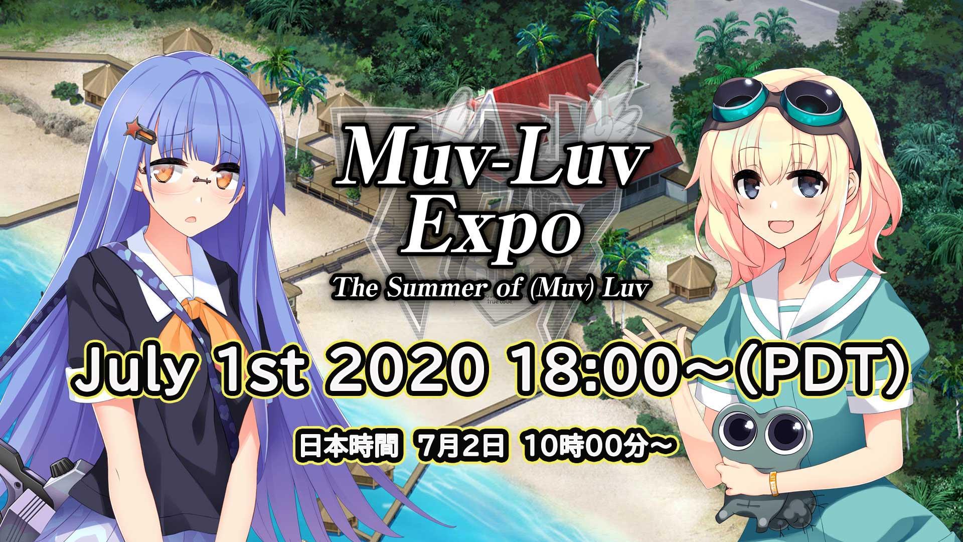 ゲーム最新情報から、栗林みな実・美郷あきミニライブも!  「Muv-Luv Expo: The Summer of (Muv) Luv」 イベントタイムスケジュールを発表