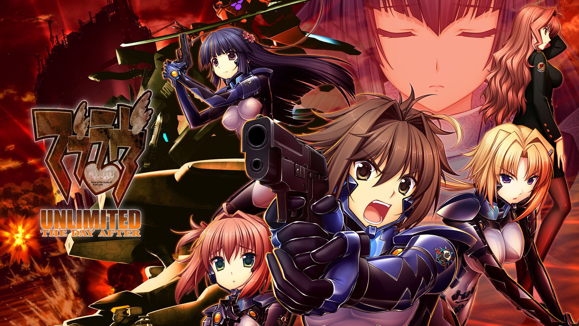 『MUV-LUV UNLIMITED THE DAY AFTER』episode:00~03 Steam版配信開始!