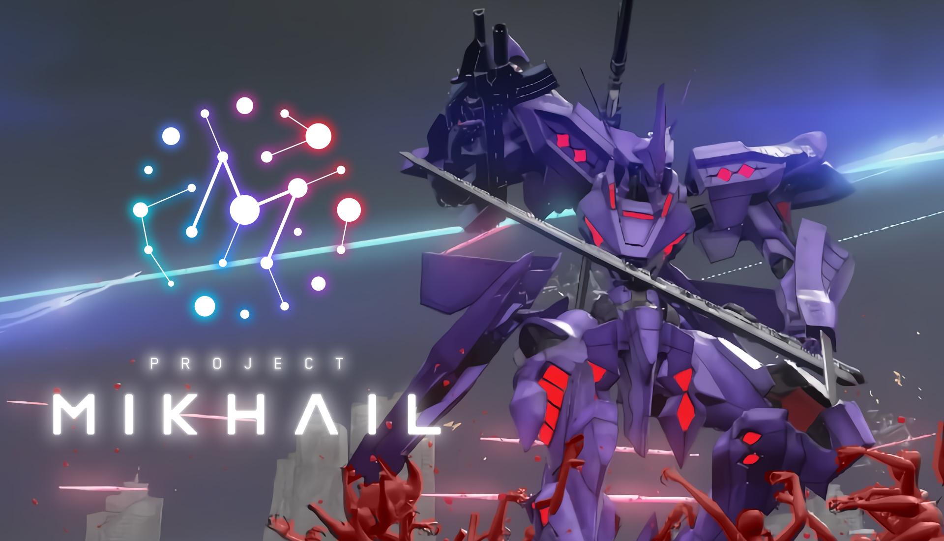 『Project MIKHAIL』Steamストアページ・トレーラー映像公開!